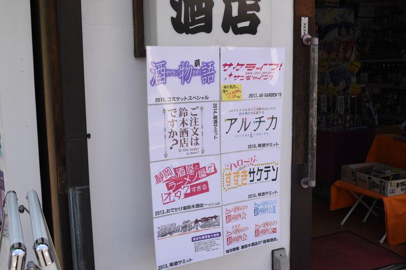 f:id:sakuyaoi:20180719205648j:plain
