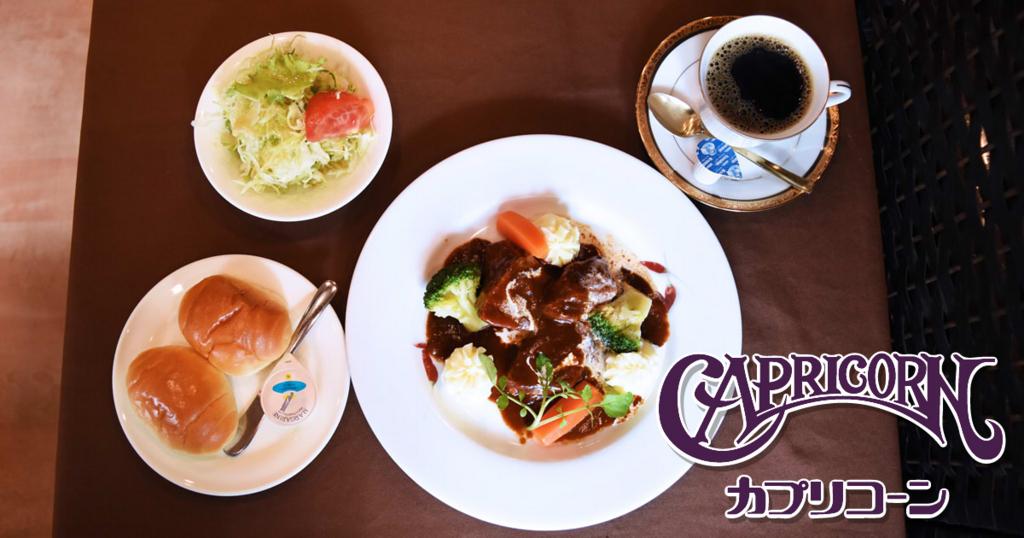 https://cdn-ak.f.st-hatena.com/images/fotolife/s/sakuyaoi/20180721/20180721102839.jpg