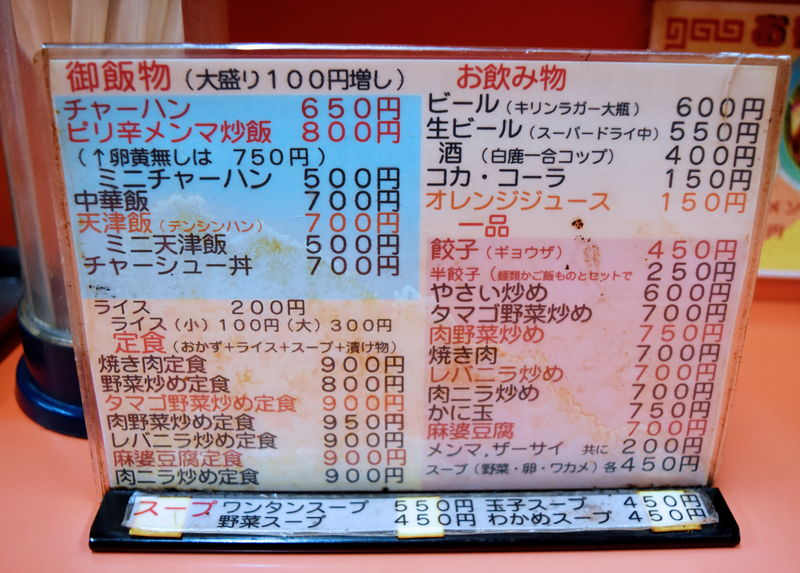 f:id:sakuyaoi:20180722000452j:plain