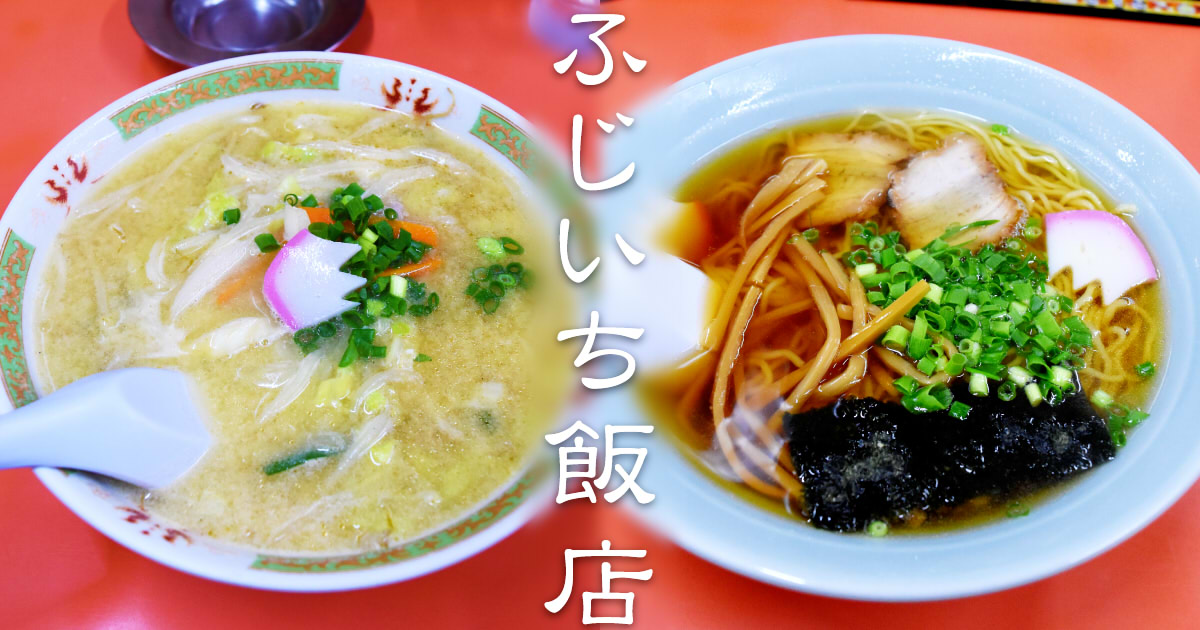https://cdn-ak.f.st-hatena.com/images/fotolife/s/sakuyaoi/20180722/20180722000502.jpg