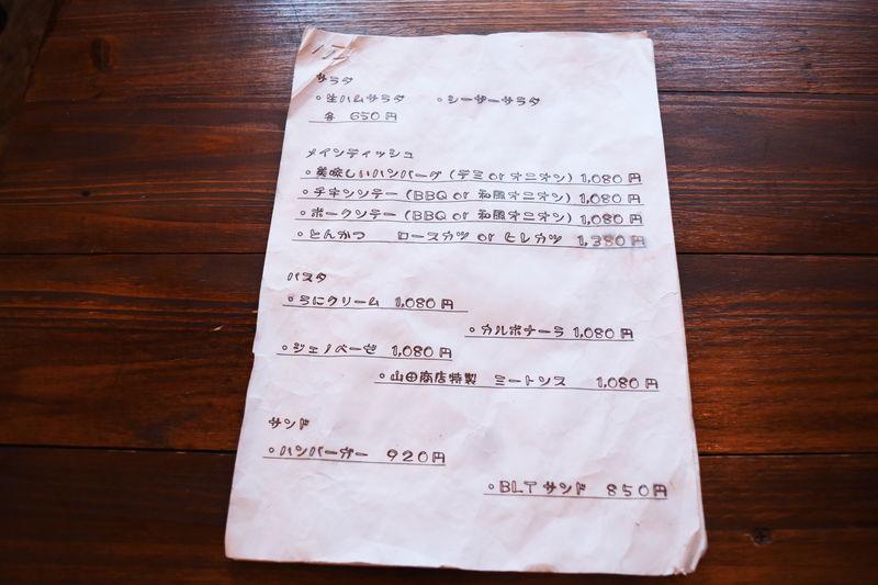 f:id:sakuyaoi:20180723011547j:plain