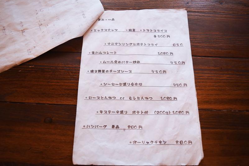 f:id:sakuyaoi:20180723011555j:plain