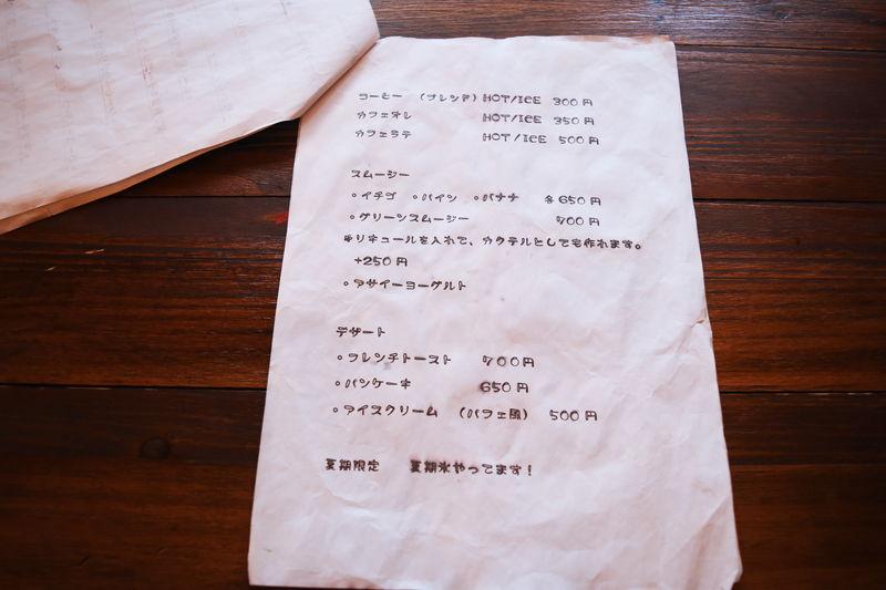 f:id:sakuyaoi:20180723011558j:plain