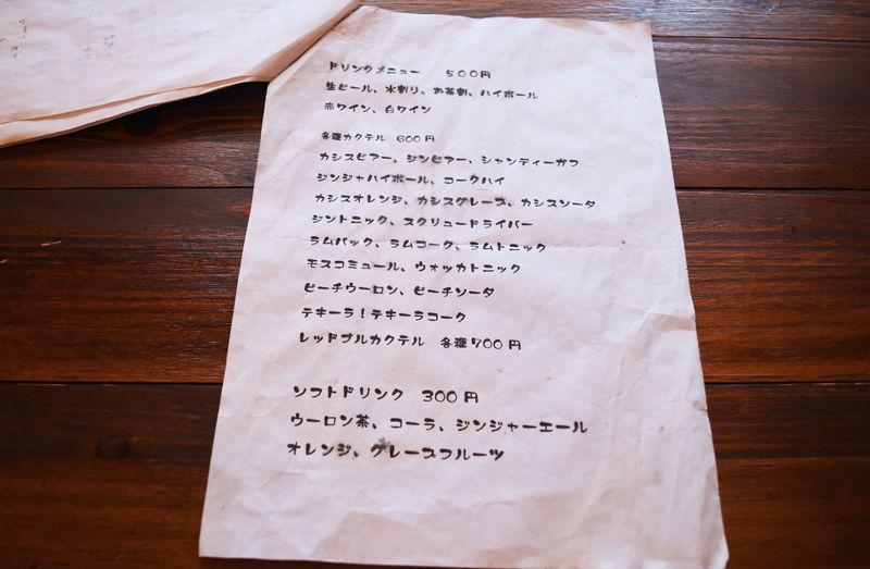 f:id:sakuyaoi:20180723011601j:plain
