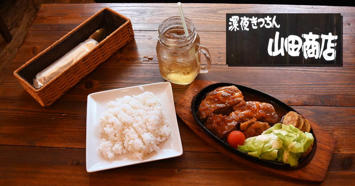 https://cdn-ak.f.st-hatena.com/images/fotolife/s/sakuyaoi/20180723/20180723011647.jpg