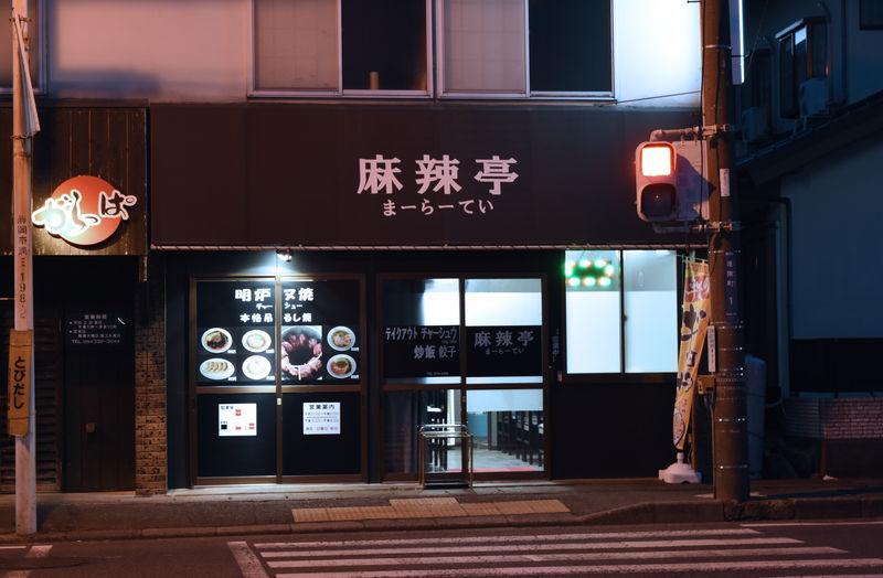 f:id:sakuyaoi:20180723223644j:plain