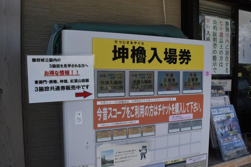 f:id:sakuyaoi:20180724000457j:plain