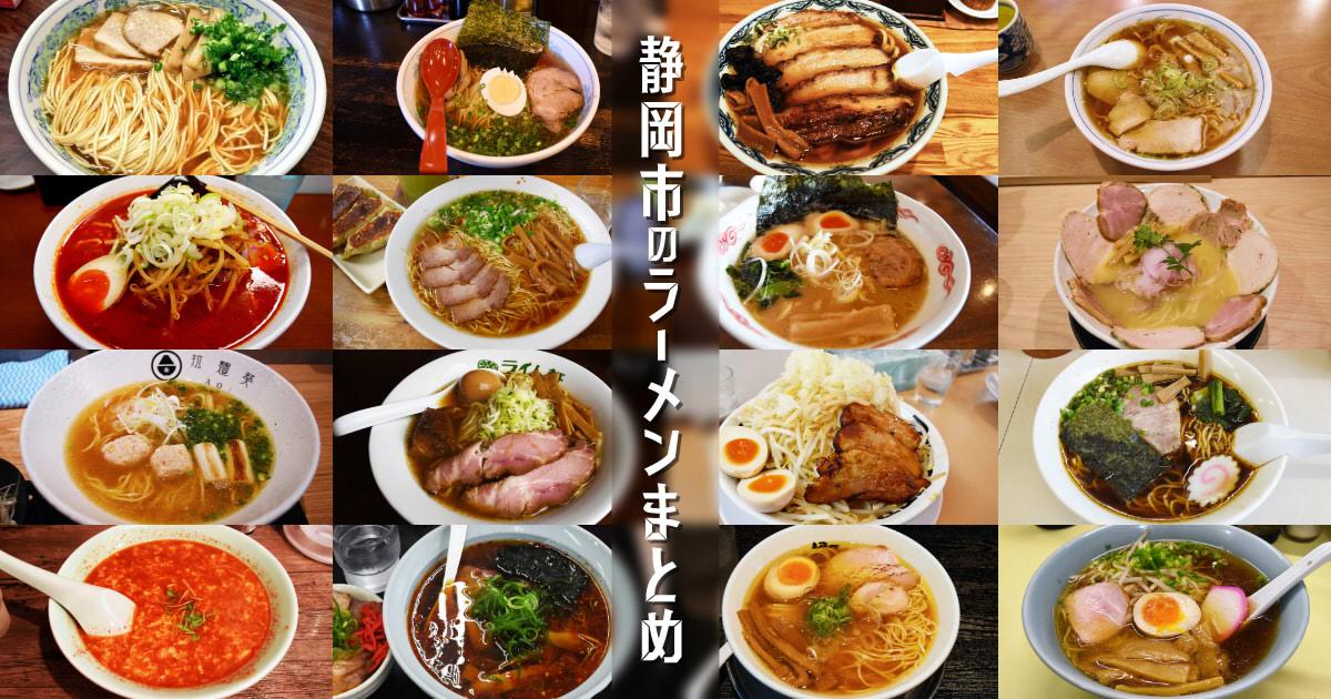 https://cdn-ak.f.st-hatena.com/images/fotolife/s/sakuyaoi/20180725/20180725013046.jpg
