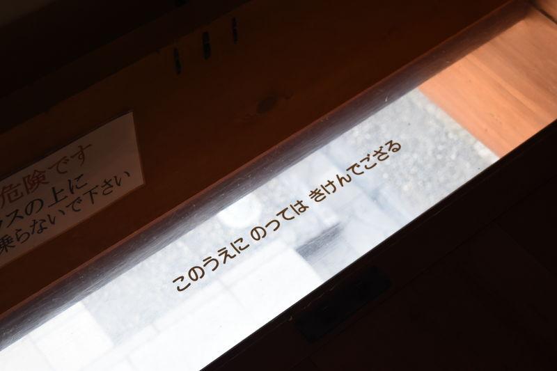 f:id:sakuyaoi:20180725234154j:plain
