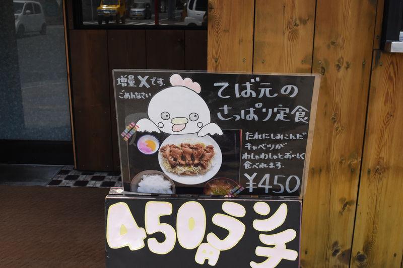 f:id:sakuyaoi:20180727003718j:plain