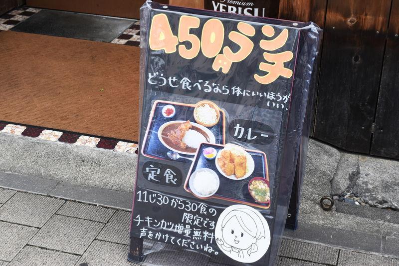 f:id:sakuyaoi:20180727003739j:plain