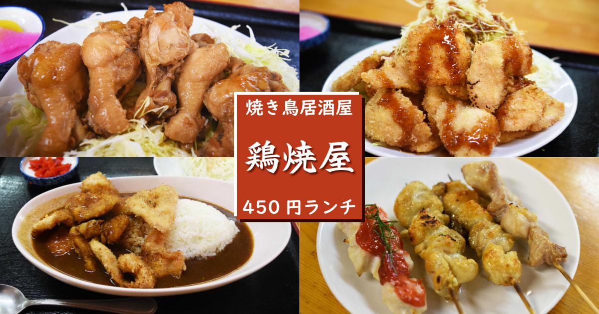 https://cdn-ak.f.st-hatena.com/images/fotolife/s/sakuyaoi/20180727/20180727003742.jpg