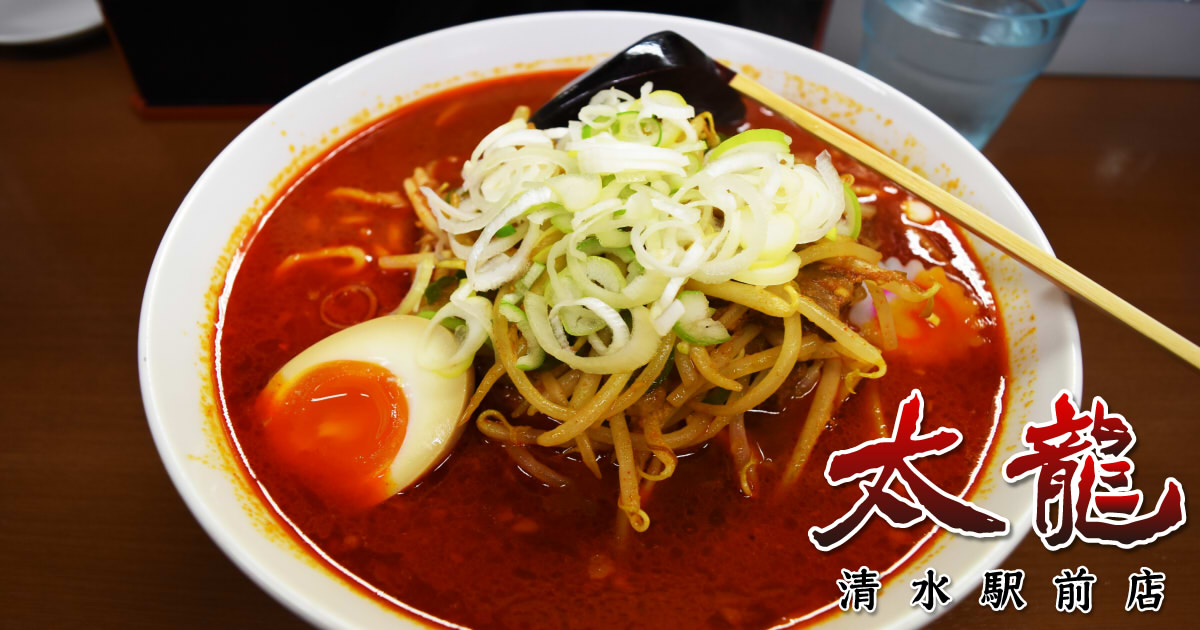 https://cdn-ak.f.st-hatena.com/images/fotolife/s/sakuyaoi/20180729/20180729000304.jpg