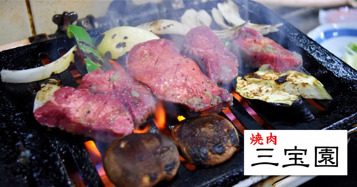 https://cdn-ak.f.st-hatena.com/images/fotolife/s/sakuyaoi/20180730/20180730234213.jpg