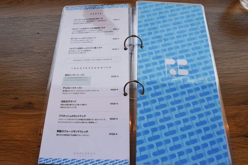 f:id:sakuyaoi:20180801012934j:plain