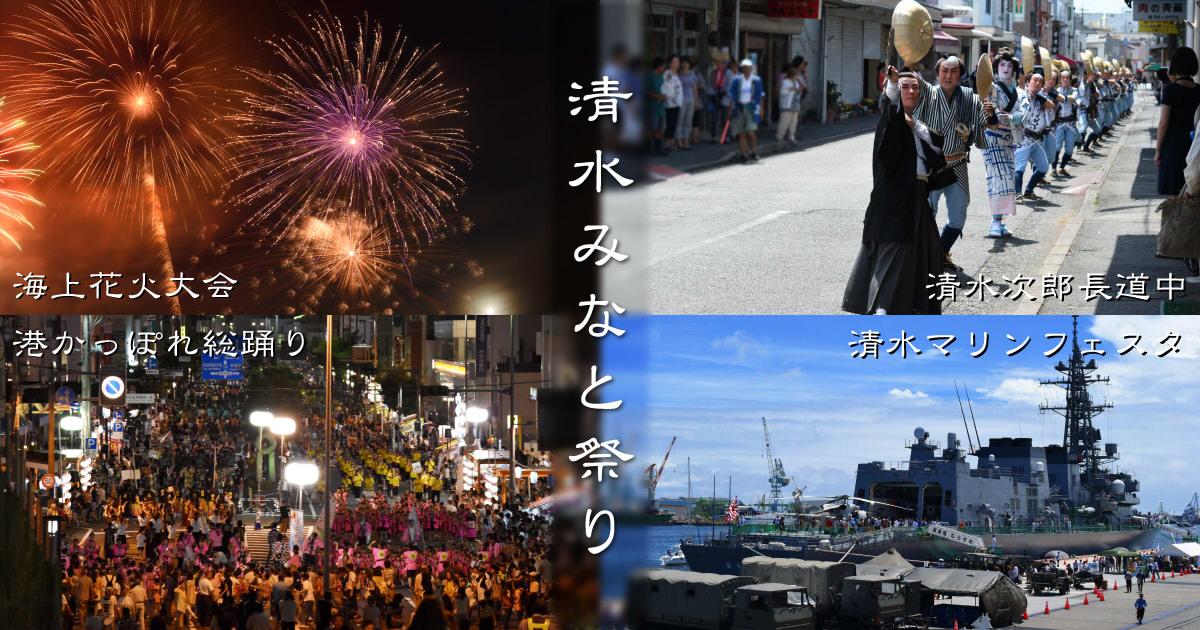 https://cdn-ak.f.st-hatena.com/images/fotolife/s/sakuyaoi/20180802/20180802005519.jpg