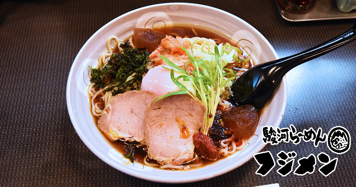 https://cdn-ak.f.st-hatena.com/images/fotolife/s/sakuyaoi/20180803/20180803221522.jpg