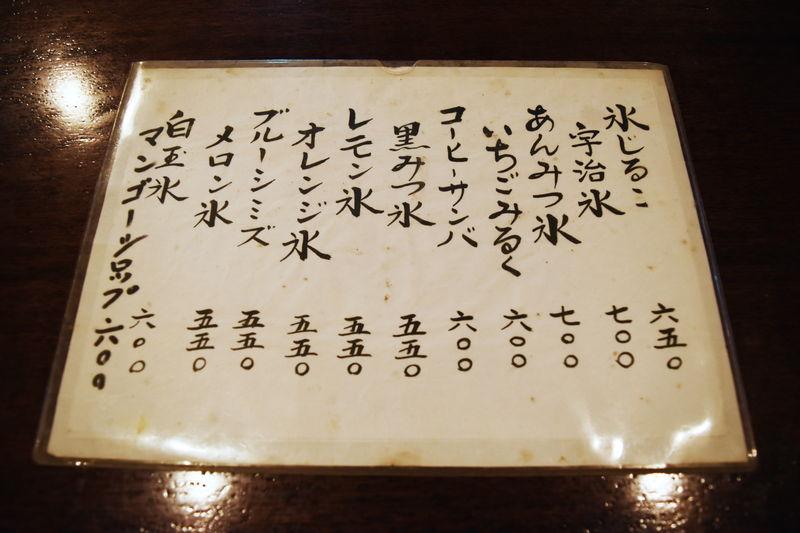 f:id:sakuyaoi:20180806014936j:plain