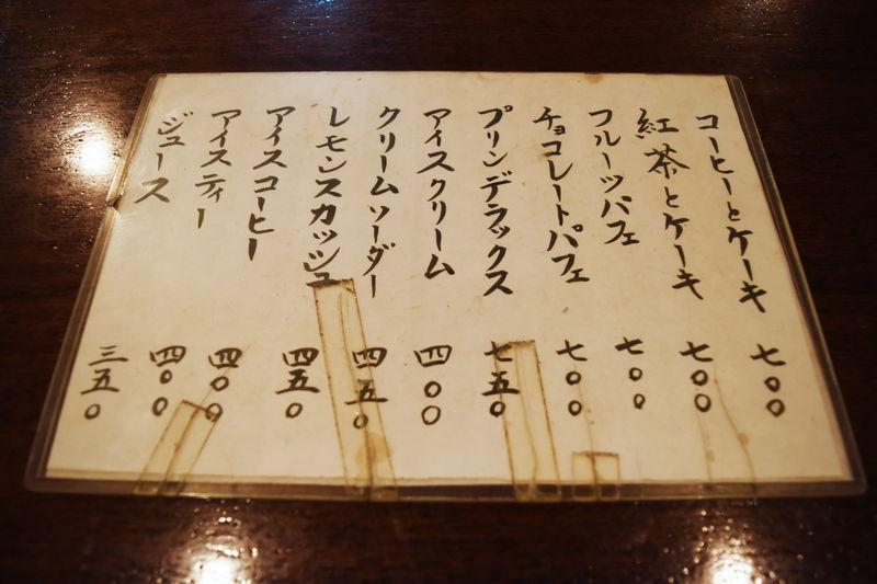 f:id:sakuyaoi:20180806014942j:plain