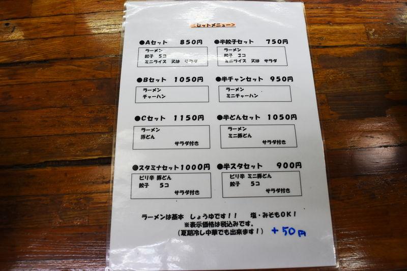 f:id:sakuyaoi:20180808165626j:plain