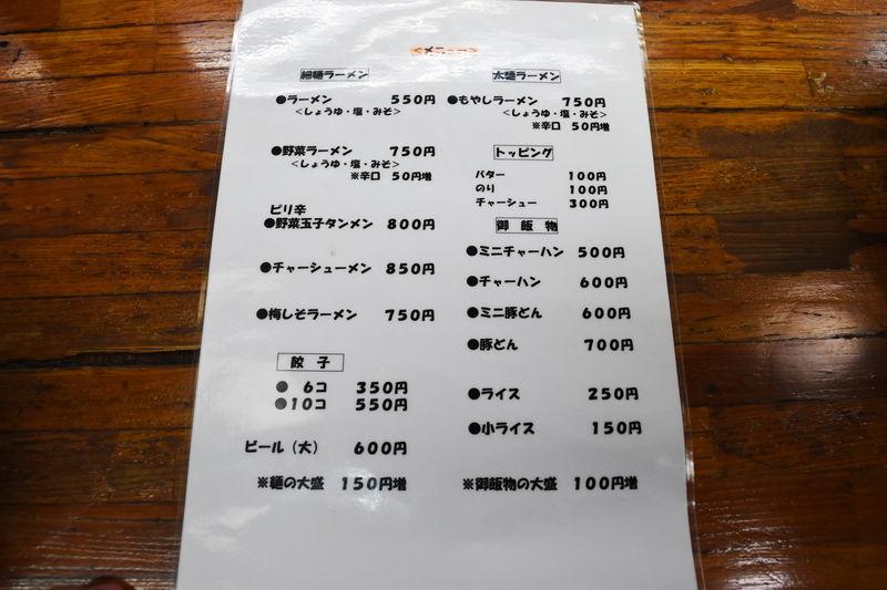 f:id:sakuyaoi:20180808165630j:plain