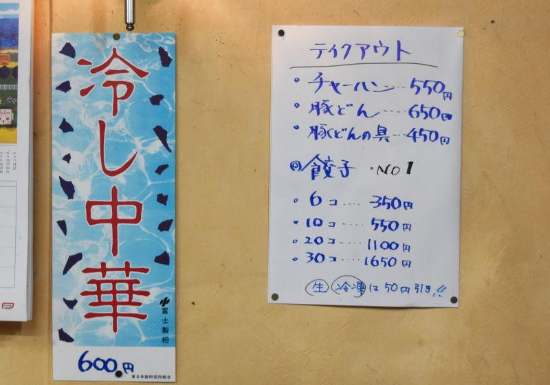 f:id:sakuyaoi:20180808165703j:plain