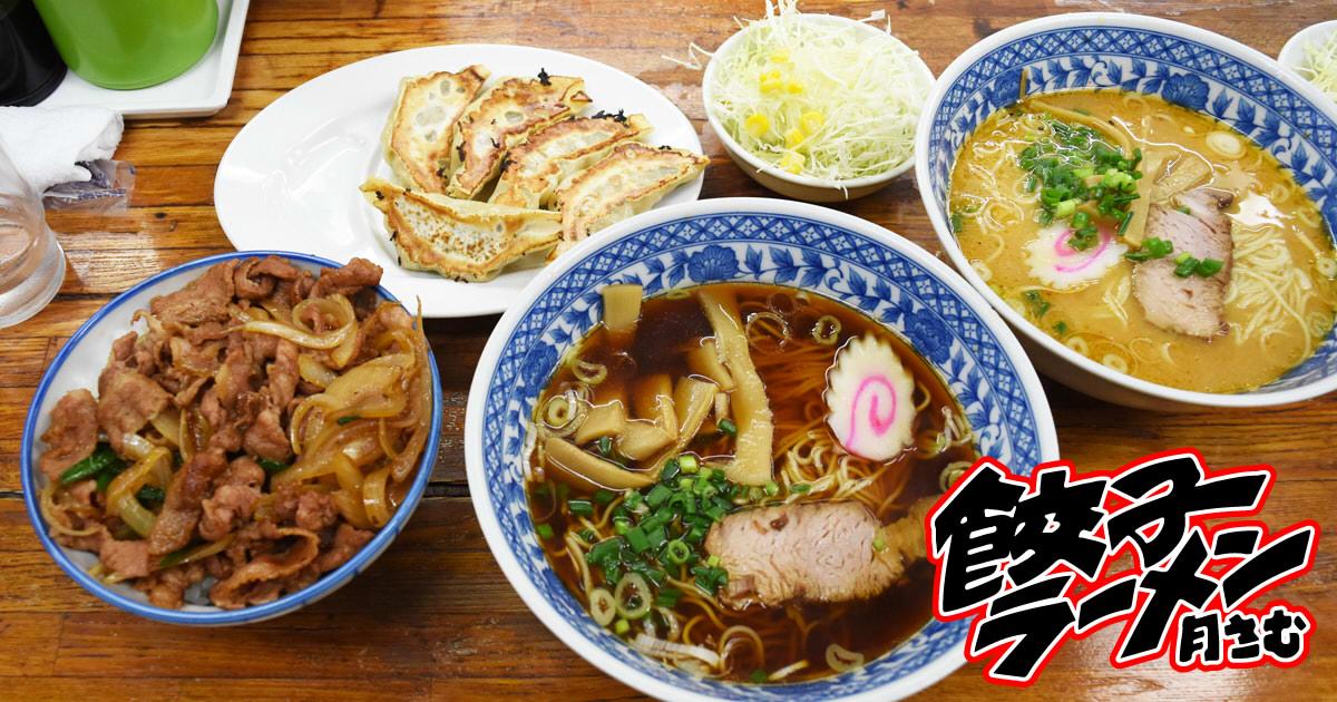 https://cdn-ak.f.st-hatena.com/images/fotolife/s/sakuyaoi/20180808/20180808165707.jpg