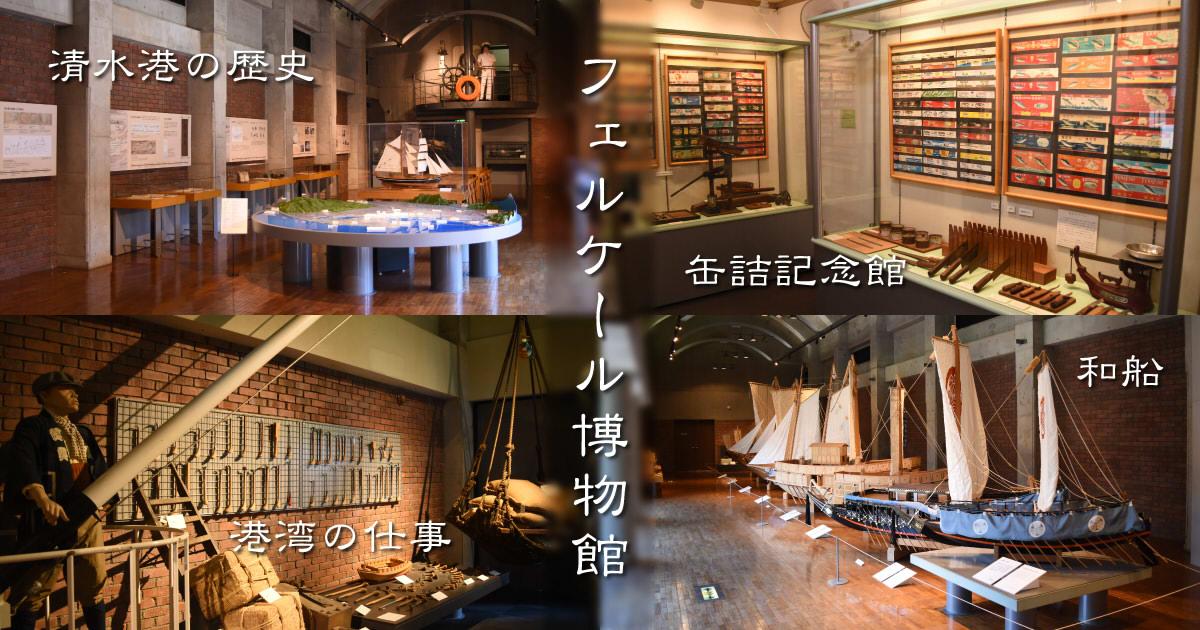 https://cdn-ak.f.st-hatena.com/images/fotolife/s/sakuyaoi/20180809/20180809013508.jpg