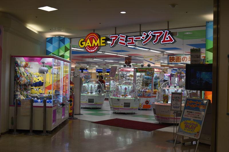 f:id:sakuyaoi:20180809235351j:plain