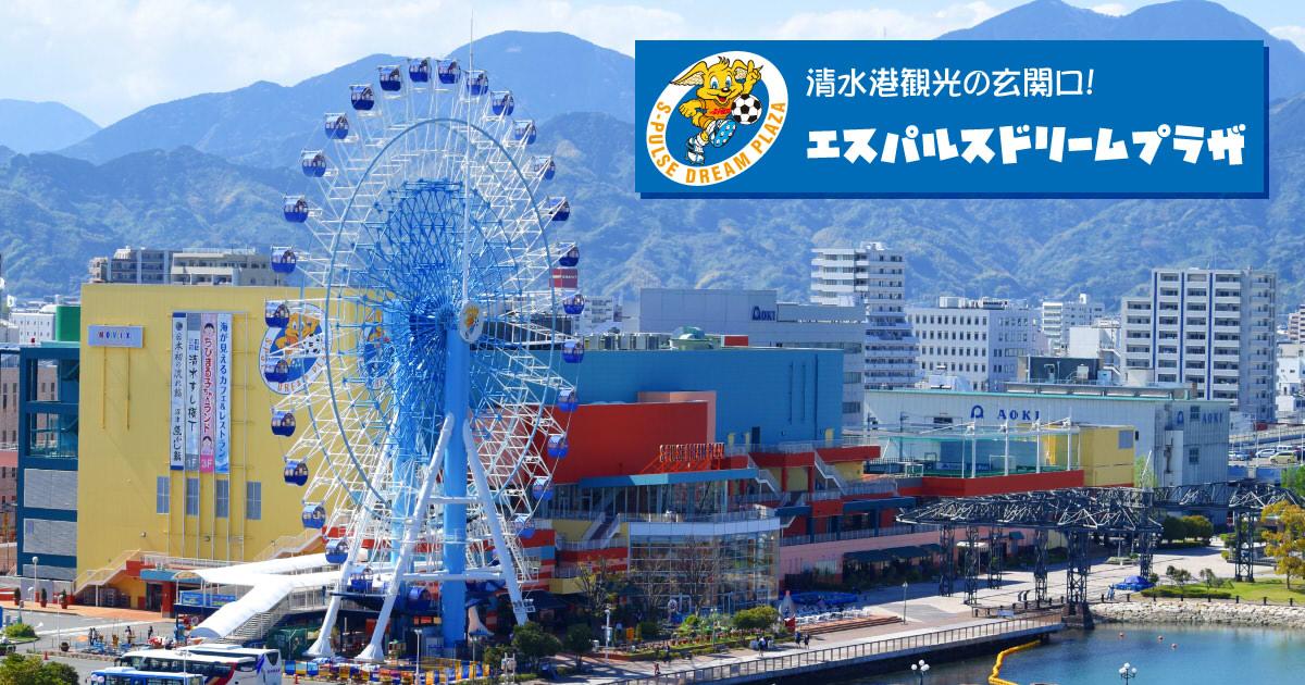 https://cdn-ak.f.st-hatena.com/images/fotolife/s/sakuyaoi/20180809/20180809235434.jpg