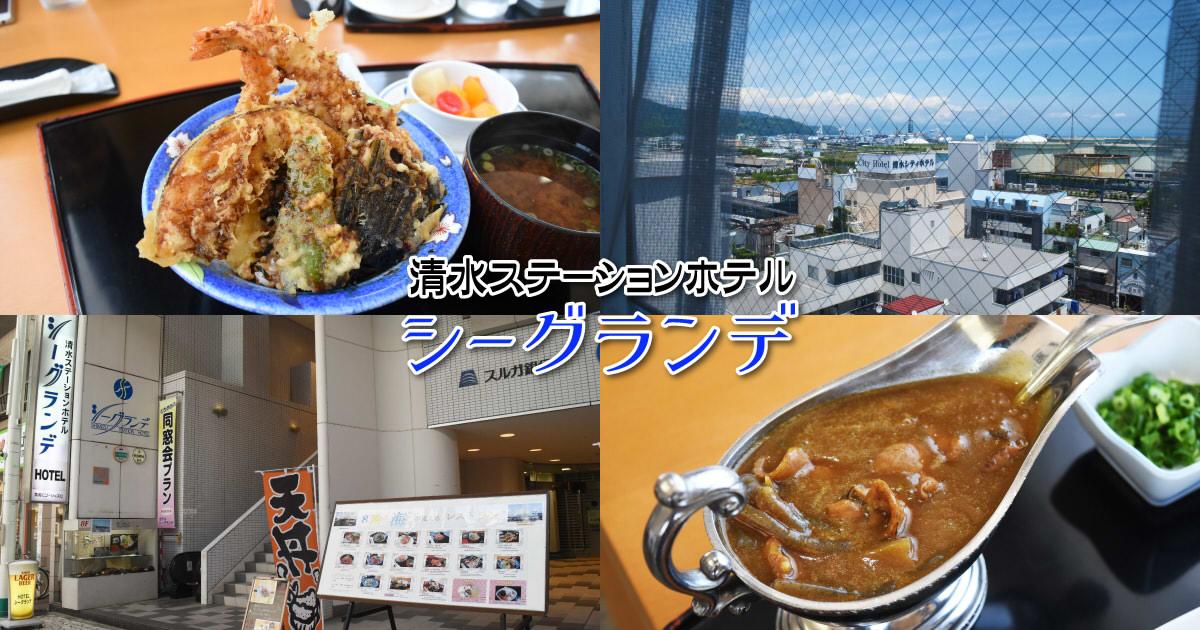 https://cdn-ak.f.st-hatena.com/images/fotolife/s/sakuyaoi/20180810/20180810023457.jpg