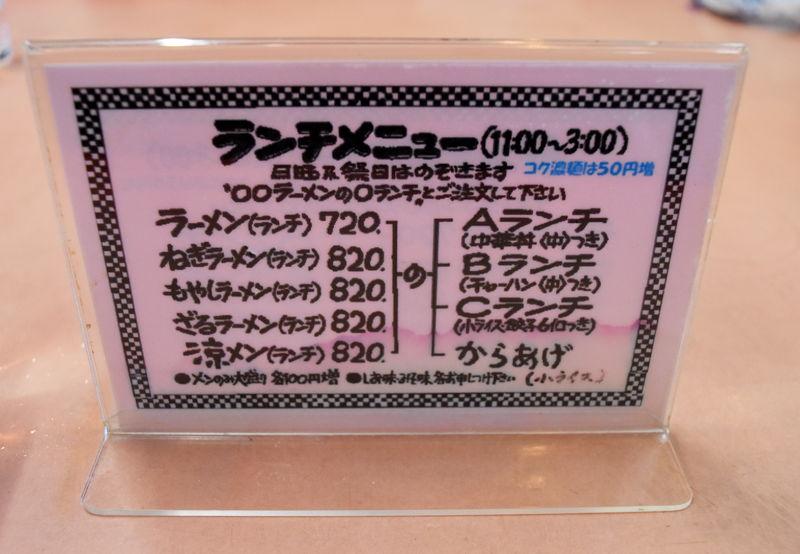 f:id:sakuyaoi:20180812142449j:plain