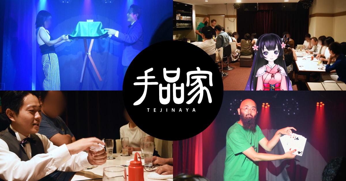 https://cdn-ak.f.st-hatena.com/images/fotolife/s/sakuyaoi/20180813/20180813153527.jpg