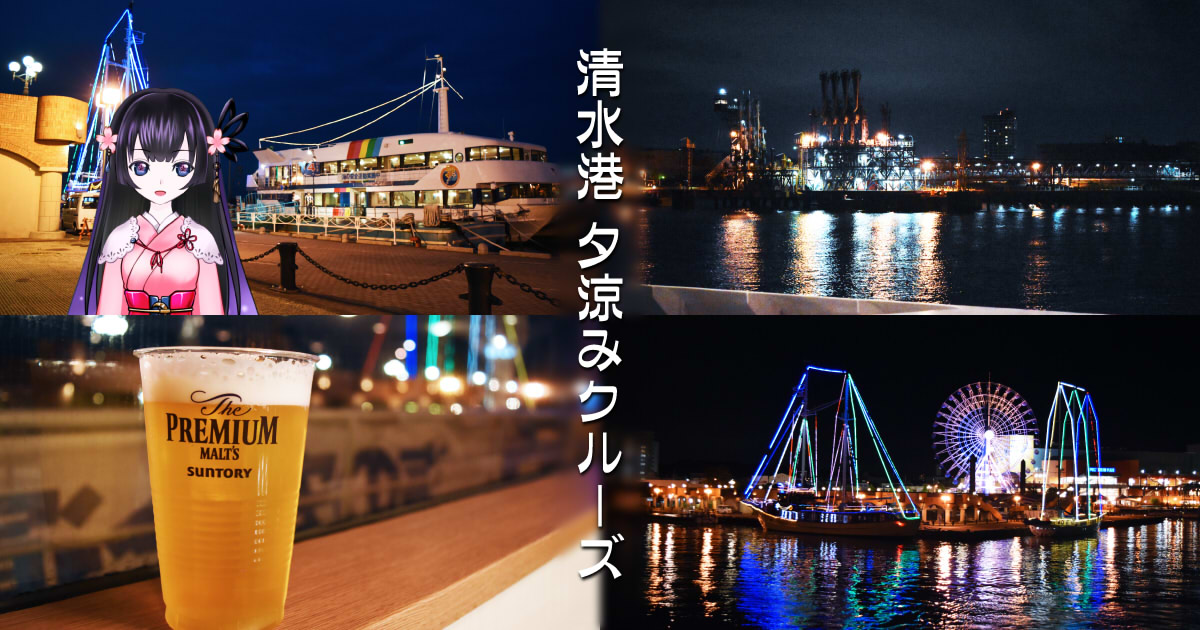 https://cdn-ak.f.st-hatena.com/images/fotolife/s/sakuyaoi/20180814/20180814012032.jpg