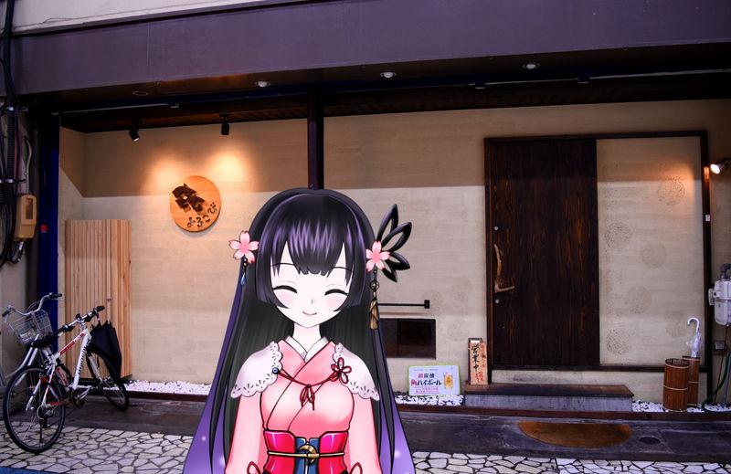 f:id:sakuyaoi:20180816002458j:plain
