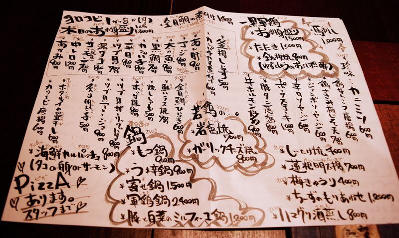 f:id:sakuyaoi:20180816002507j:plain