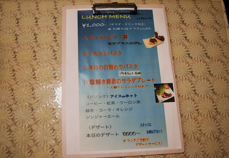 f:id:sakuyaoi:20180817014340j:plain