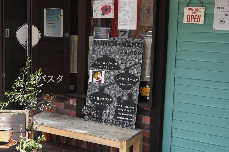 f:id:sakuyaoi:20180817014417j:plain