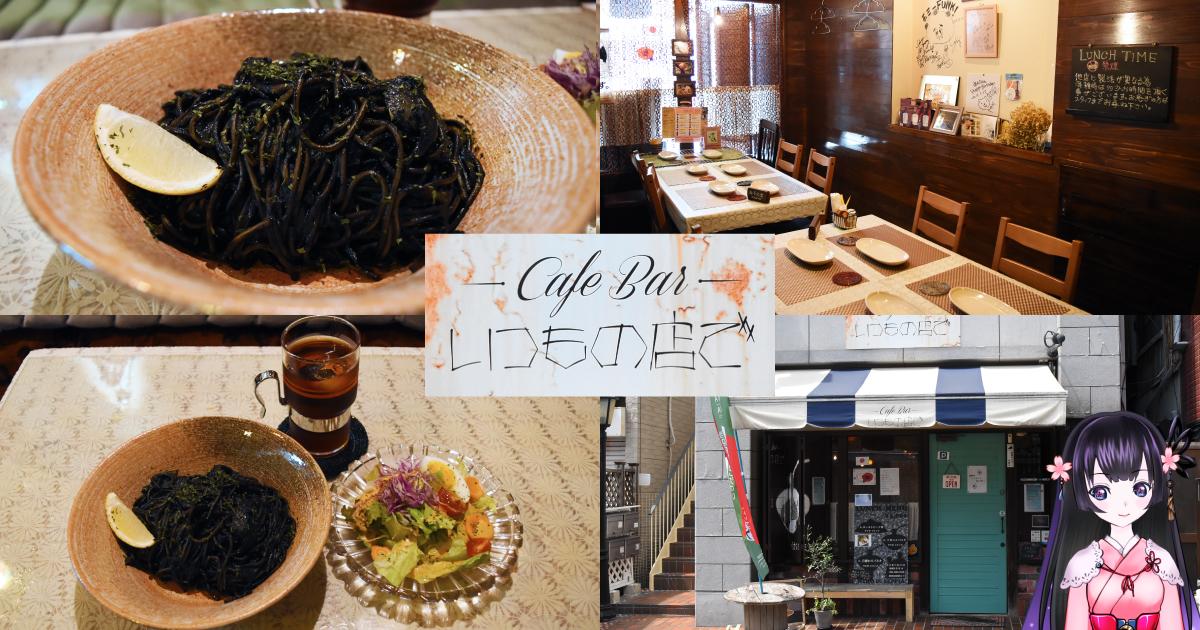 https://cdn-ak.f.st-hatena.com/images/fotolife/s/sakuyaoi/20180817/20180817014421.jpg