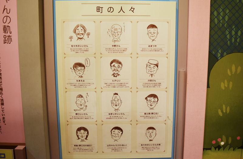 f:id:sakuyaoi:20180819022854j:plain