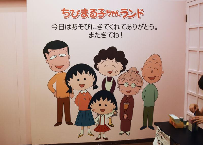 f:id:sakuyaoi:20180820003645j:plain