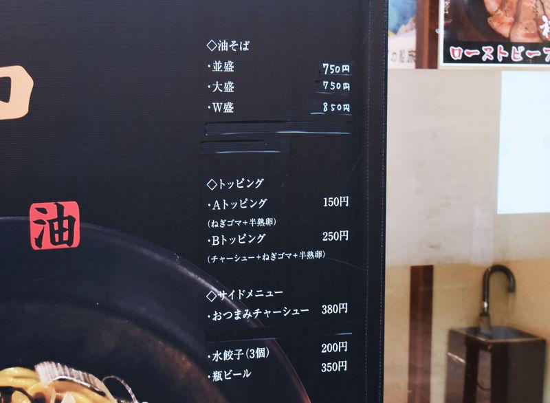 f:id:sakuyaoi:20180820092742j:plain