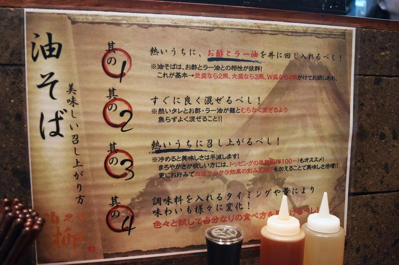 f:id:sakuyaoi:20180820092757j:plain