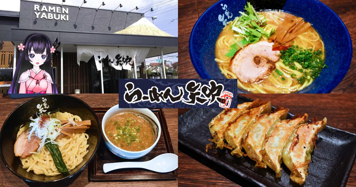 https://cdn-ak.f.st-hatena.com/images/fotolife/s/sakuyaoi/20180820/20180820231009.jpg