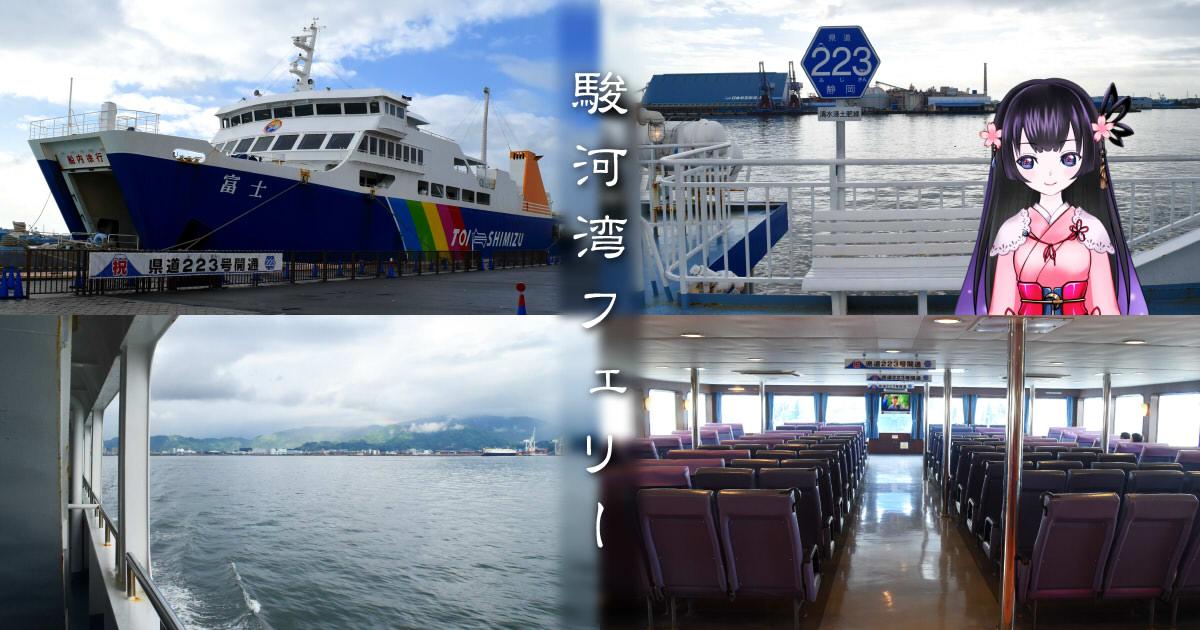 https://cdn-ak.f.st-hatena.com/images/fotolife/s/sakuyaoi/20180823/20180823123320.jpg