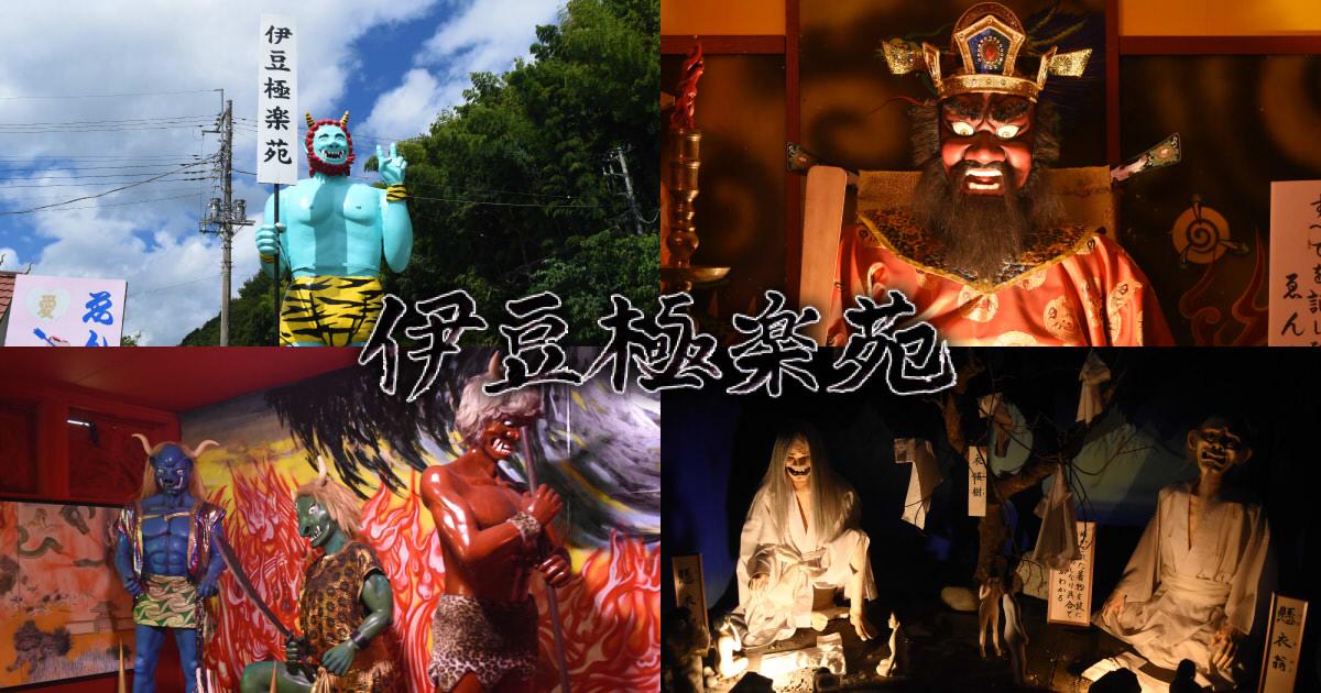 https://cdn-ak.f.st-hatena.com/images/fotolife/s/sakuyaoi/20180823/20180823195217.jpg
