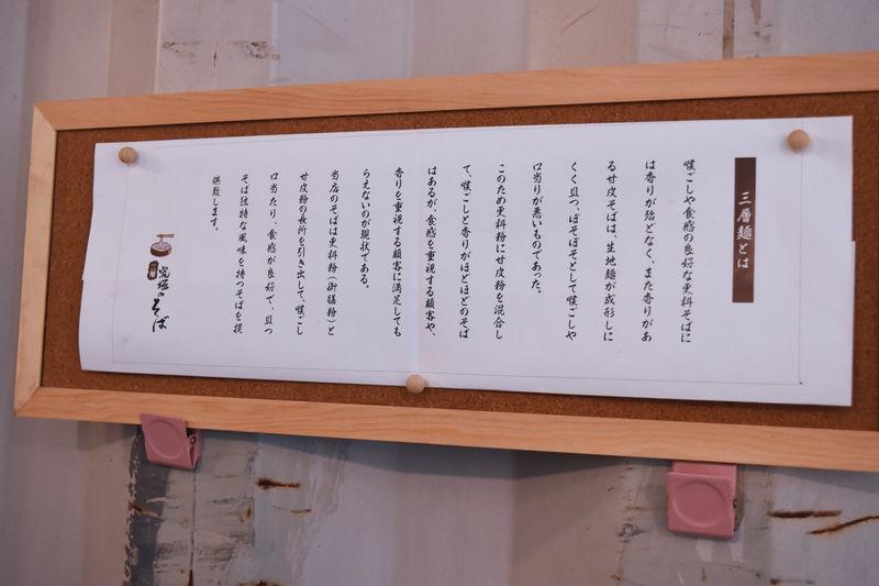 f:id:sakuyaoi:20180824014323j:plain