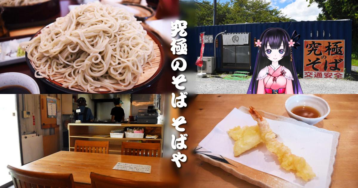 https://cdn-ak.f.st-hatena.com/images/fotolife/s/sakuyaoi/20180824/20180824014345.jpg