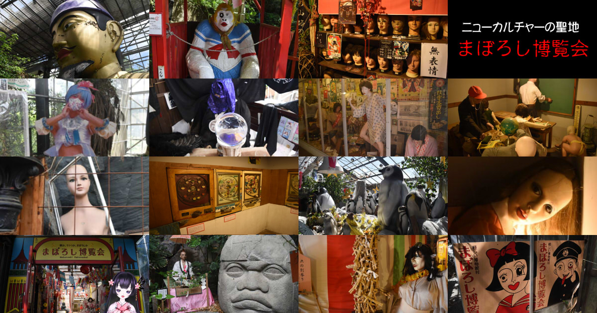 https://cdn-ak.f.st-hatena.com/images/fotolife/s/sakuyaoi/20180827/20180827144905.jpg