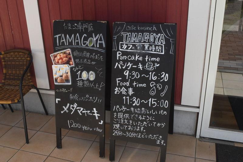 f:id:sakuyaoi:20180827145354j:plain